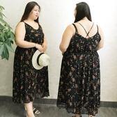 2019新款大碼女裝胖mm吊帶裙仙女胖妹妹夏裝碎花雪紡洋裝03826 艾莎嚴選