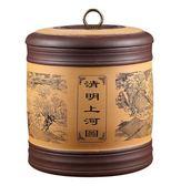 宜興紫砂茶葉罐陶瓷七子餅普洱儲茶大號密封特茶葉罐茶盒缸茶具第七公社
