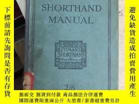 二手書博民逛書店SHORTHAND罕見MANUAL ( 英文版 ) 館藏Y185