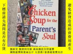 二手書博民逛書店Chicken罕見soup for the parent s s