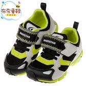 《布布童鞋》Moonstar日本帥勁灰黑透氣兒童機能運動鞋(15~21公分) [ I8H267J ]