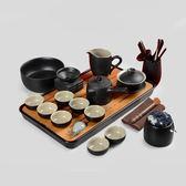 茶具套裝茶盤茶壺茶杯家用黑陶整套陶瓷家用辦公組合 AW703『男人範』
