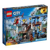 樂高積木 LEGO《 LT60174 》City 城市系列 - 山區警察總部 ╭★ JOYBUS 玩具百貨