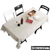 北歐ins網紅餐桌布 防水布藝學生書桌布家用圓桌長方形台布茶幾墊 印象家品