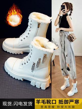 馬丁靴 雪女2020年新款爆款靴子女鞋子秋冬季加絨加厚棉鞋短靴馬丁靴地靴【快速出貨】
