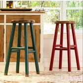 吧檯椅 美式做舊實木吧臺凳子鐵藝吧椅高腳椅咖啡椅高腳凳酒吧椅LB16387【Rose中大尺碼】