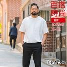 【男人幫】T0001*圓領領子加厚,純棉素色T恤20色,加厚精疏棉,不腿色