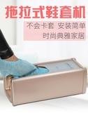 鞋套機綠凈鞋套機家用全自動一次性腳套器智慧鞋膜機踩腳盒套鞋機器新款LX 萊俐亞