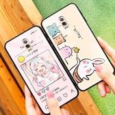 三星galaxy c8手機殼可愛女款sm-c7100玻璃保護套三星j7plus個性創意軟邊硅膠