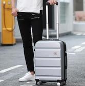 行李箱 ins網紅女拉桿箱密碼箱男萬向輪旅行箱20寸小型箱子 - 歐美韓熱銷