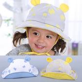小老鼠蝴蝶結寬簷遮陽帽 童帽 夏日造型帽 漁夫帽