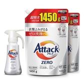 Attack Zero 噴槍型洗衣凝露 噴槍瓶400公克 + 補充包1450公克 X 2入