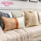 靠墊女王沙發抱枕客廳輕奢現代辦公室飄窗靠背床頭腰靠枕套不含芯 NMS蘿莉新品