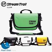 獨家贈擦拭布【StreamTrail】Clam / 單肩休閒包