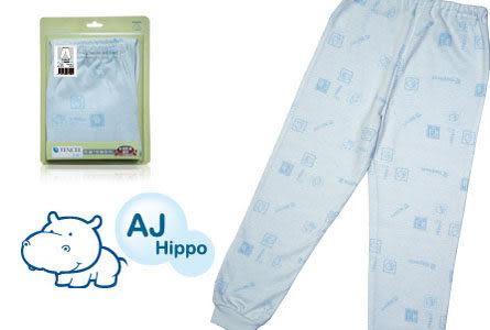 AJ Hippo 小河馬 天絲棉男童 保暖褲--藍色 (2Y/4Y/6Y)