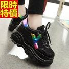 休閒運動鞋-人體工學一流腳感韓國女鞋子2色66l8【時尚巴黎】