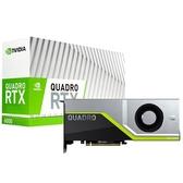麗臺 NVIDIA Quadro RTX6000 24GB GDDR6 384bit PCI-E 工作站繪圖卡
