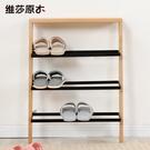 日式簡易家用經濟型白橡木多層鐵藝鞋架簡約...