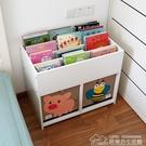 兒童書架繪本架玩具架二合一落地小型寶寶嬰兒家用現代小戶型 YYJ全館免運