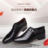 皮鞋男士黑色男鞋秋季潮鞋英倫尖頭潮流商務休閒鞋子 蘿莉小腳ㄚ