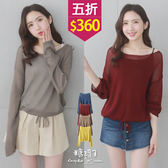 【五折價$360】糖罐子純色素面綁帶寬版長袖針織上衣→預購【E54328】