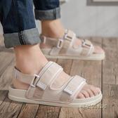 2020夏季新款涼鞋男士潮流沙灘鞋百搭外穿涼拖兩用室外運動版拖鞋「時尚彩紅屋」