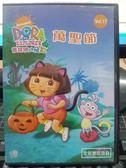 挖寶二手片-B15-024-正版DVD-動畫【DORA:愛探險的朵拉 17 雙碟】-套裝 國英語發音 幼兒教育