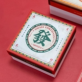 新年禮品盒大號包裝禮盒婚慶禮物盒干果盒禮物盒盒子批發 【全館免運】