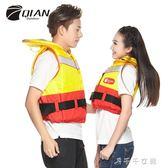專業救生衣成人釣魚背心男女船用便攜游泳兒童浮力救生馬甲消費滿一千現折一百