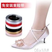 硅膠懶人束鞋帶女隱形免系鞋帶扣圓皮鞋高跟鞋防掉跟綁帶專屬 七色堇