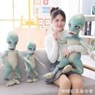 仿真抱枕-瘋狂外星人公仔毛絨玩具睡覺抱枕仿真丑娃娃搞怪玩偶沙雕禮物創意 糖糖日系 YJT