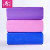 瑜伽磚兒童初學舞蹈壓腿練功專用磚泡沫磚練舞蹈的方塊磚瑜伽枕 玫瑰女孩