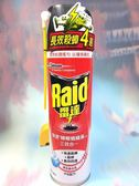 【雷達 快速蟑螂螞蟻藥(無刺鼻味道)】432041蚊香盤 驅蚊 滅蟑【八八八】e網購