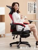 升降電腦椅轉椅家用老板座椅游戲現代簡約人體工學椅子辦公椅電競  圖拉斯3C百貨