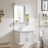 浴櫃 浴室櫃廁所洗手盆櫃組合小戶型洗臉池面盆櫃衛生間洗漱台掛牆式·夏茉生活YTL