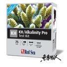 紅海Red Sea【KH鹼度測試組】專業級 珊瑚 軟體 海水缸 檢測水質  R21410 魚事職人
