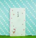 【震撼精品百貨】Hello Kitty 凱蒂貓~紅包袋~見舞【共1款】