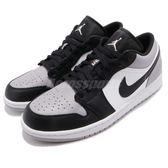 Nike Air Jordan 1 Low 白 黑 灰 影子配色 低筒 皮革鞋面 喬丹1代 男鞋 運動鞋【PUMP306】 553558-110
