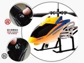 充電 遙控飛機 直升機 成人飛行器