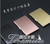 名片夾/卡包-名片夾男式商務創意高檔便攜式金屬薄展會禮品訂製女名片盒子隨身 提拉米蘇
