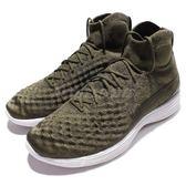 【四折特賣】Nike 休閒鞋 Lunar Magista II FK Flyknit 綠 白 軍綠 襪套 男鞋【PUMP306】 852614-300