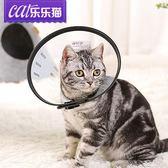 寵物名牌 伊麗莎白圈寵物保護罩貓咪套頭罩防咬防舔防亂吃項圈寵物貓咪脖套【超低價狂促】