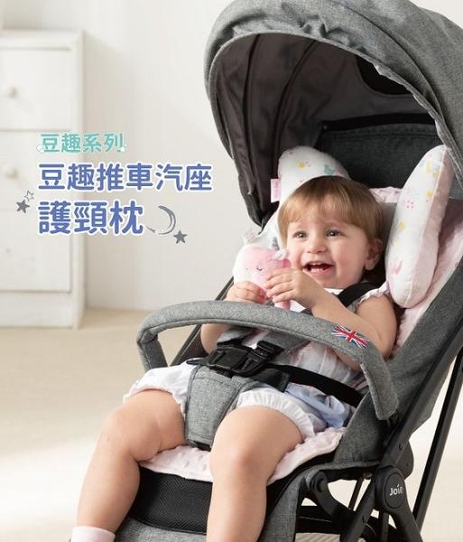 奇哥豆趣推車汽座護頸枕 (TBI04500B藍) 360元