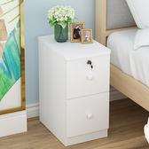 床頭櫃 小床頭櫃超窄 20-25-30-35cm床邊簡約現代迷妳儲物小型櫃子仿實木 【美物居家館】