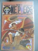 【書寶二手書T1/漫畫書_IIB】ONE PIECE海賊王3_尾田榮一郎