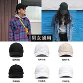 (快出)時尚白色帽子男韓版潮流網紅鴨舌帽女士ins嘻哈潮牌棒球帽百搭款