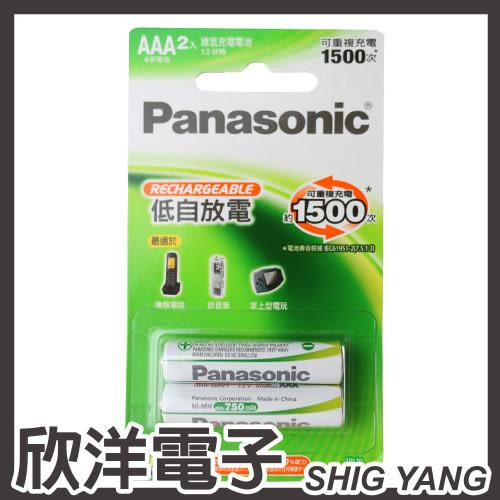 Panasonic 國際牌 Evolta 即可用低自放電4號充電電池 AAA一卡2入 (HHR-4MVT/2BT)