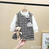 女童洋裝 女童洋裝秋冬裝新款兒童加絨公主裙子寶寶小香風洋氣兩件套 快速出貨