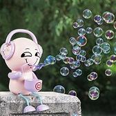 網紅同款表情包泡泡機兒童全自動電動音樂夜光泡泡機玩具男孩女孩 滿天星