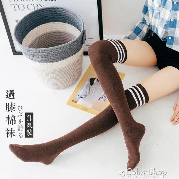 長筒襪4雙學院風韓版長筒過膝襪子女長絲襪日繫韓國學生中筒夏大腿可愛  color shop